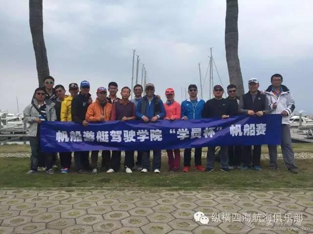 帆船,中国杯,新西兰,深圳市,管理 乘风破浪,尽在中国杯帆船赛!看新西兰Southern Cross Racing队能否再创辉煌!  202126l19afyphalabhmex
