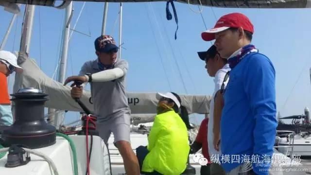 帆船,中国杯,新西兰,深圳市,管理 乘风破浪,尽在中国杯帆船赛!看新西兰Southern Cross Racing队能否再创辉煌!  202126qhr49d5rzyyh5yhm