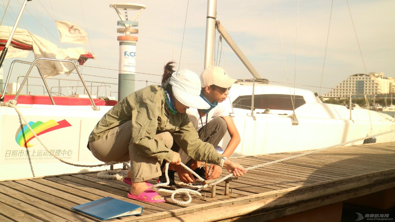 日照航海公益基地