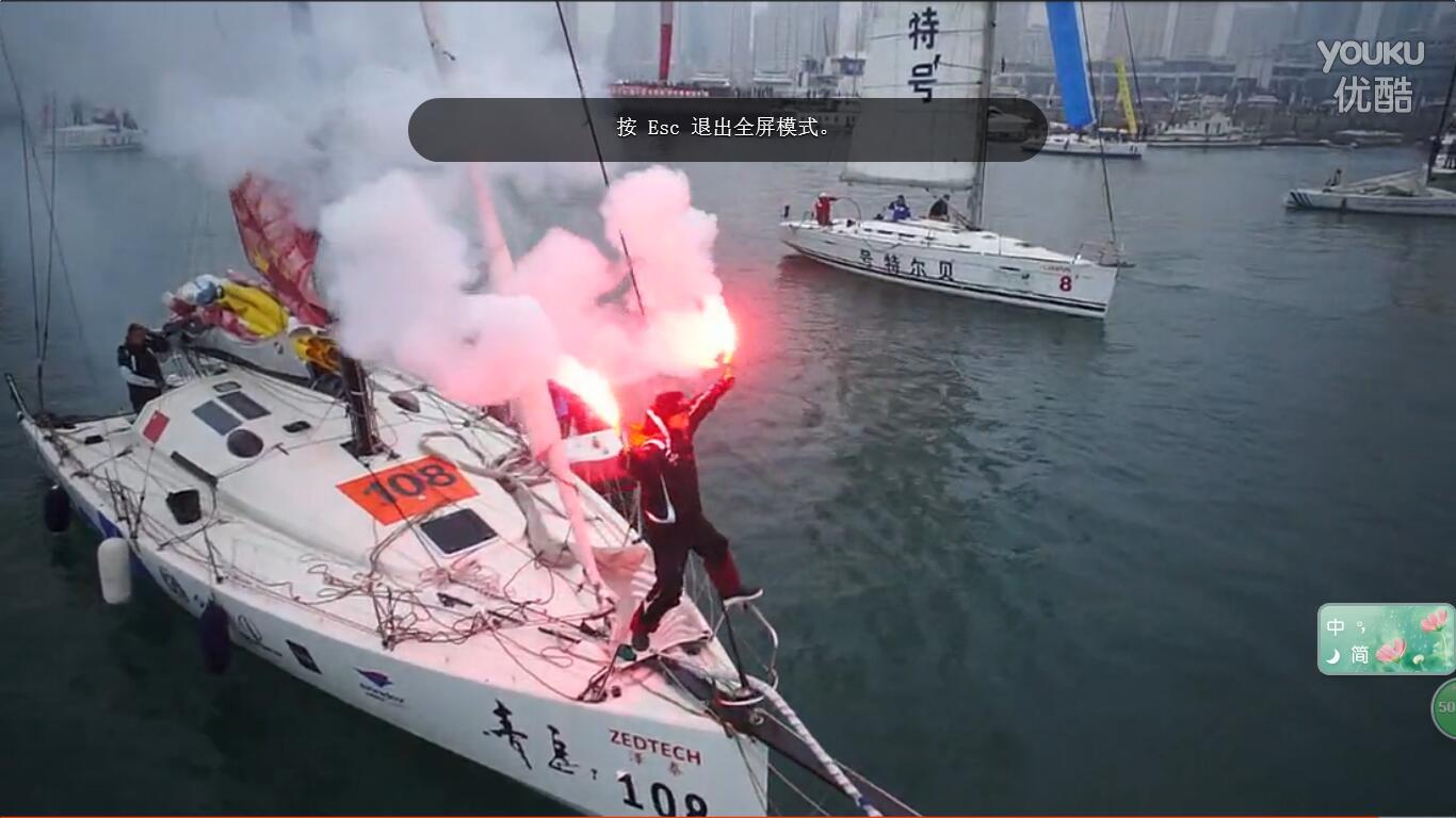 nbsp,码头,一个,第一天,这里 我与厦门第三届泛太平洋高校帆船赛(三)  224757n46u7xudu735ue1e