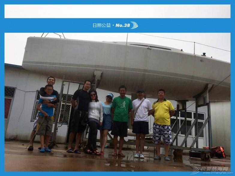 帆船,日照 我要去航海-全民帆船航海公益活动日照培训学员名单暨作业汇总 022102c49gooxt4v141s1g_jpg_thumb.jpg