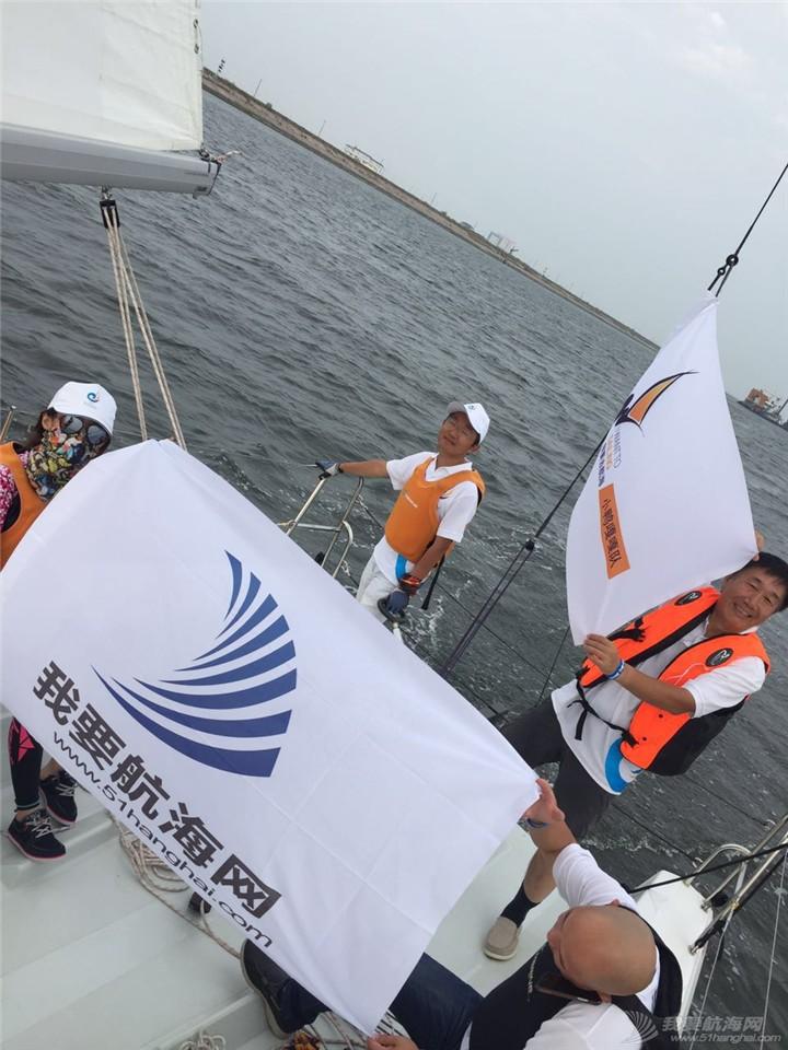 nbsp,帆船,航海,学习,我要 航海菜鸟长成记之--通州湾第二届国际帆船邀请赛有感!  230244ao3zgcwwaw8ag22q