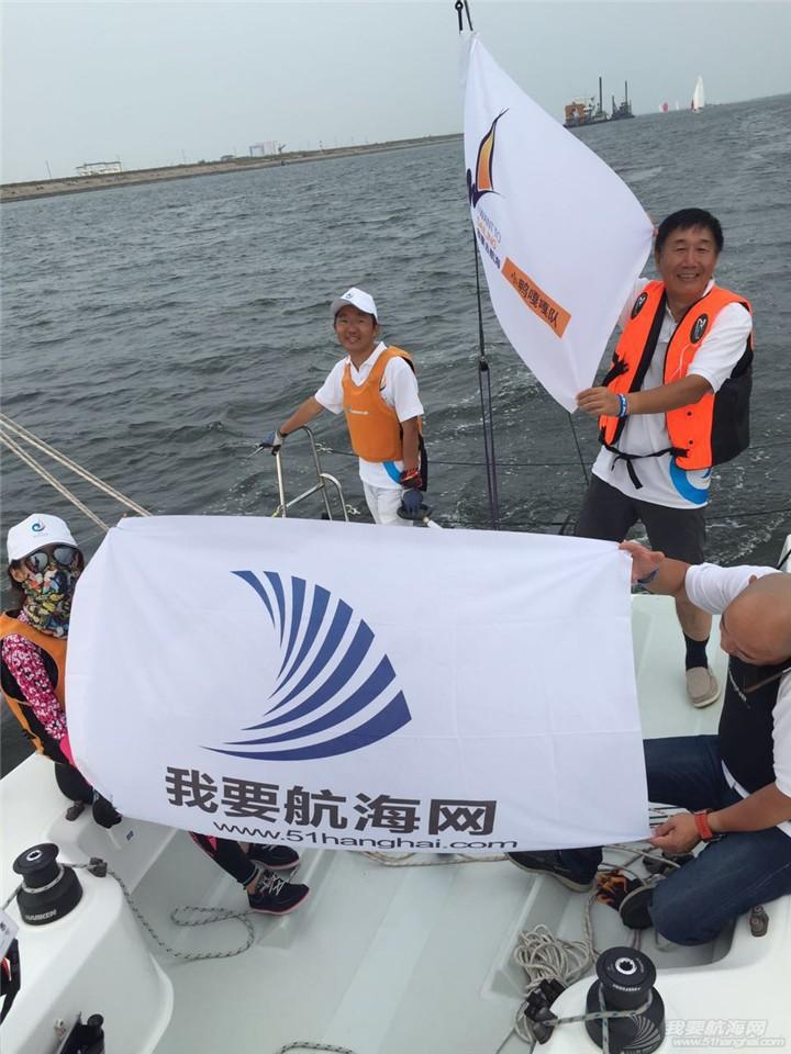 nbsp,帆船,航海,学习,我要 航海菜鸟长成记之--通州湾第二届国际帆船邀请赛有感!  230244pjutrl84dduuujjr