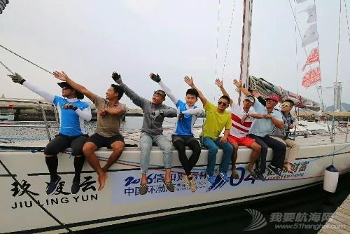 nbsp,我们,经历,最终,are 记2016环渤海帆船拉力赛  205037rl1sg90xjj9cz9su