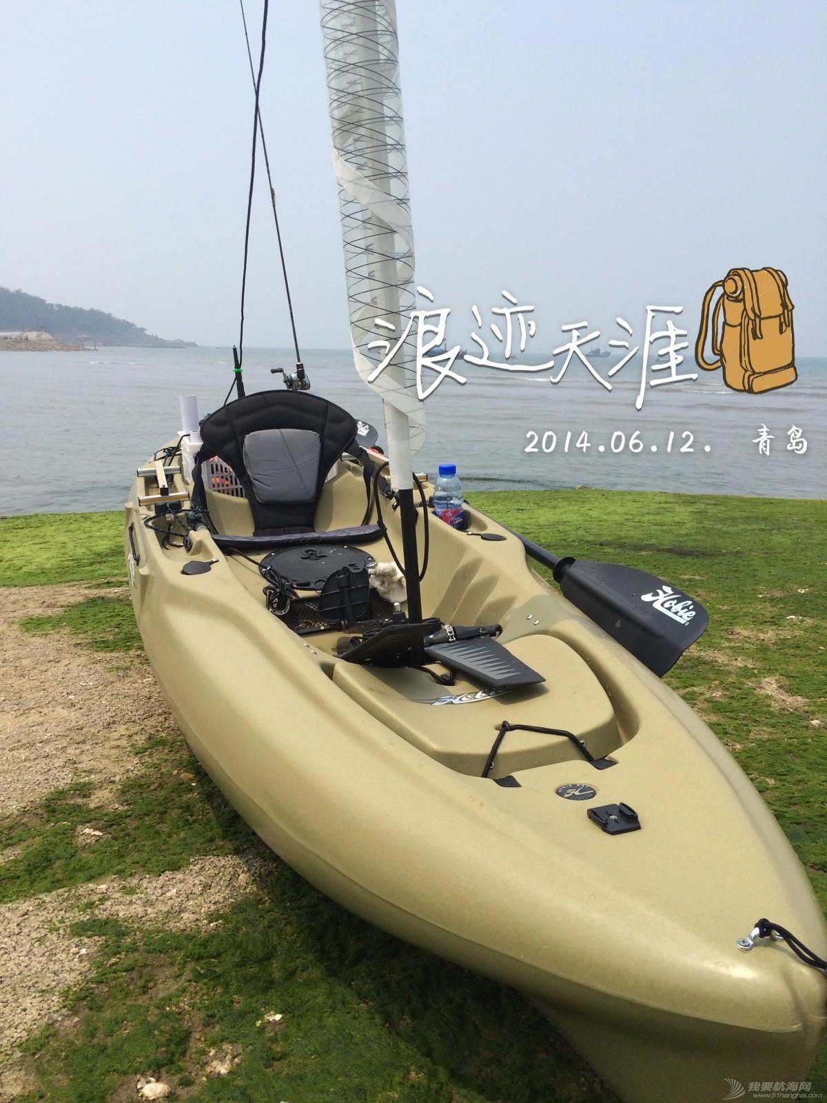 nbsp,原厂,系统,风帆,所以 hobie outback皮划艇 带风帆系统 青岛  002001f272hg238qquq388