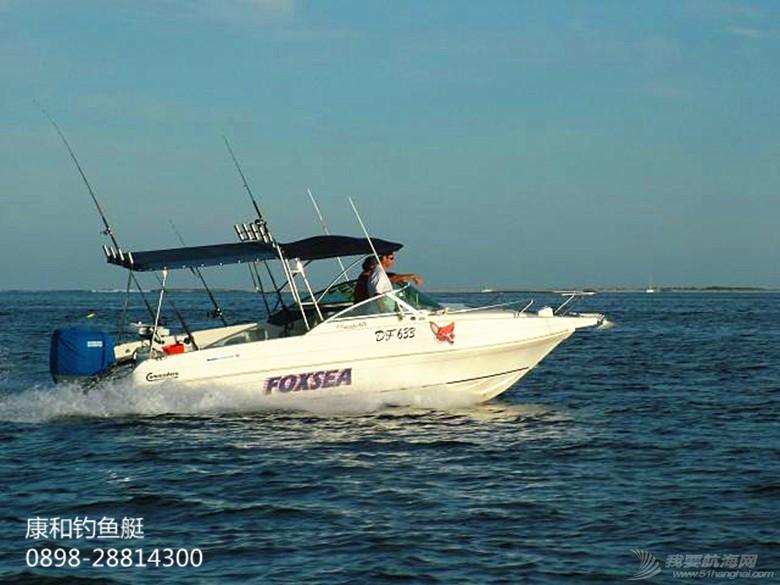 钓鱼艇、专业钓鱼艇