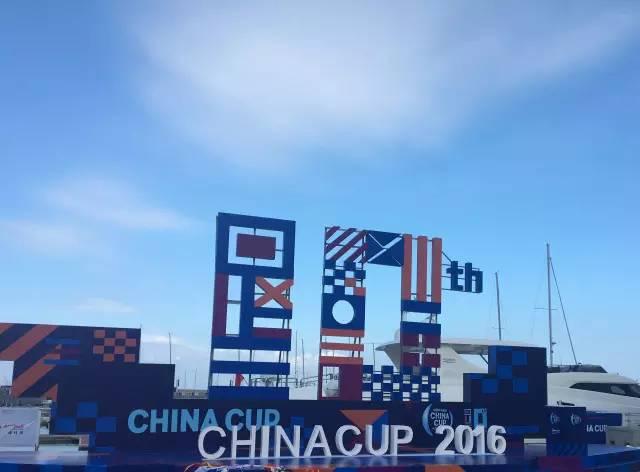 中国杯4.jpg