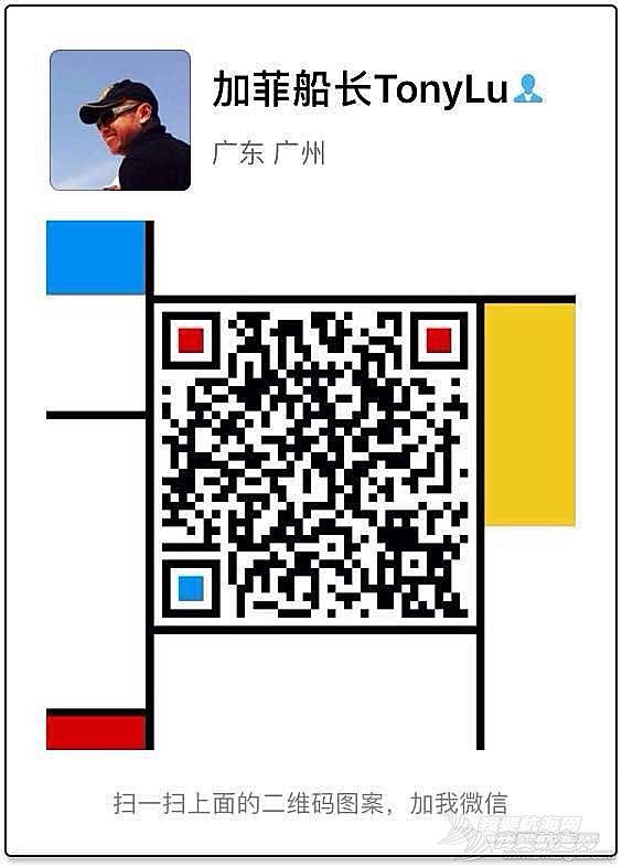台湾,帆船理论与实务 台湾刘宁生、郭廷祥的《帆船理论与实务》