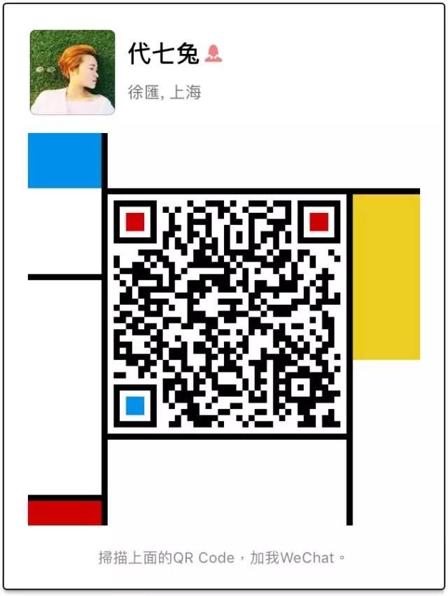 19c74f787847222fbc2b745d42b80348.jpg