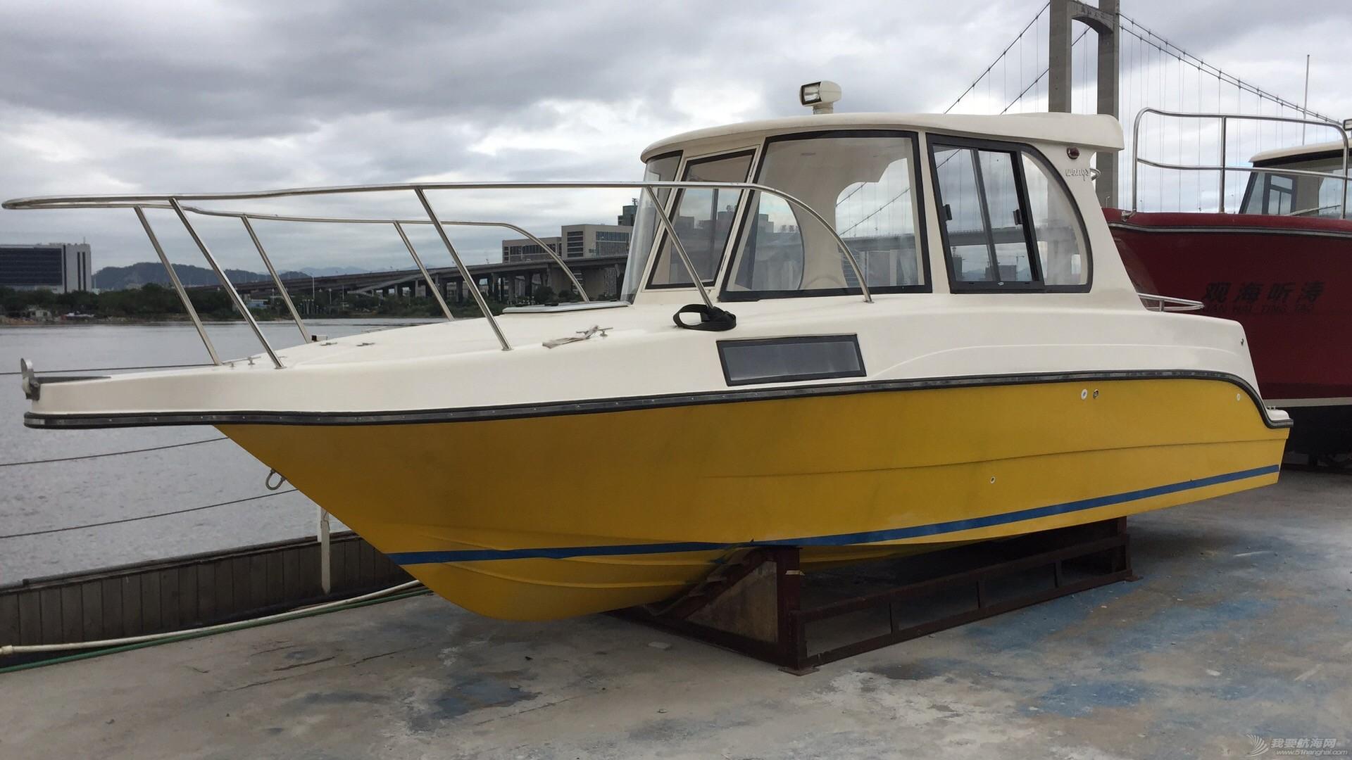码头,游艇,全新,特价,0000 Wangs 游钓艇 26尺 全新出清  155851zp4papjio4z4ohp1