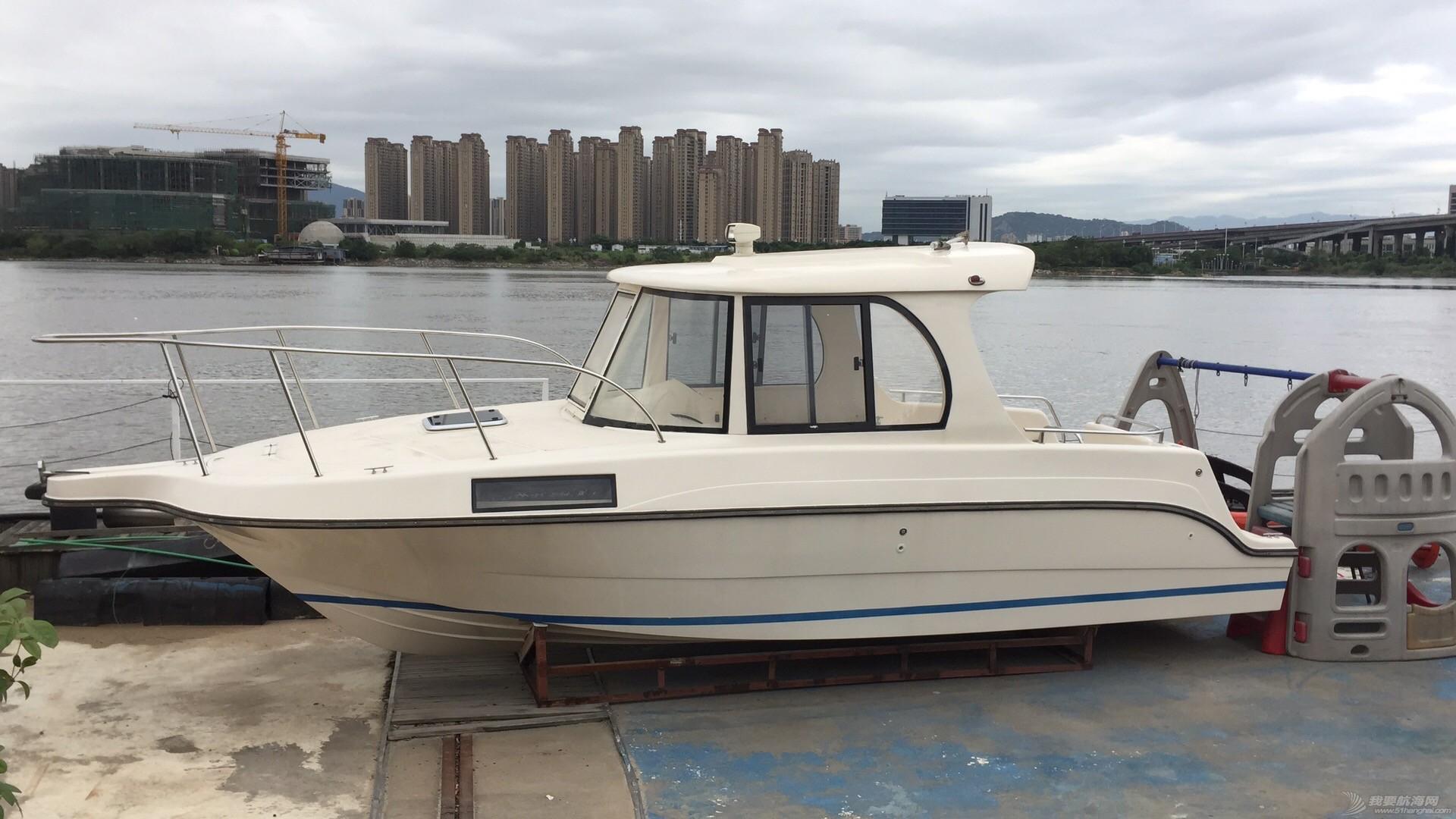 码头,游艇,全新,特价,0000 Wangs 游钓艇 26尺 全新出清  155853za6xrr57lg76tr6r