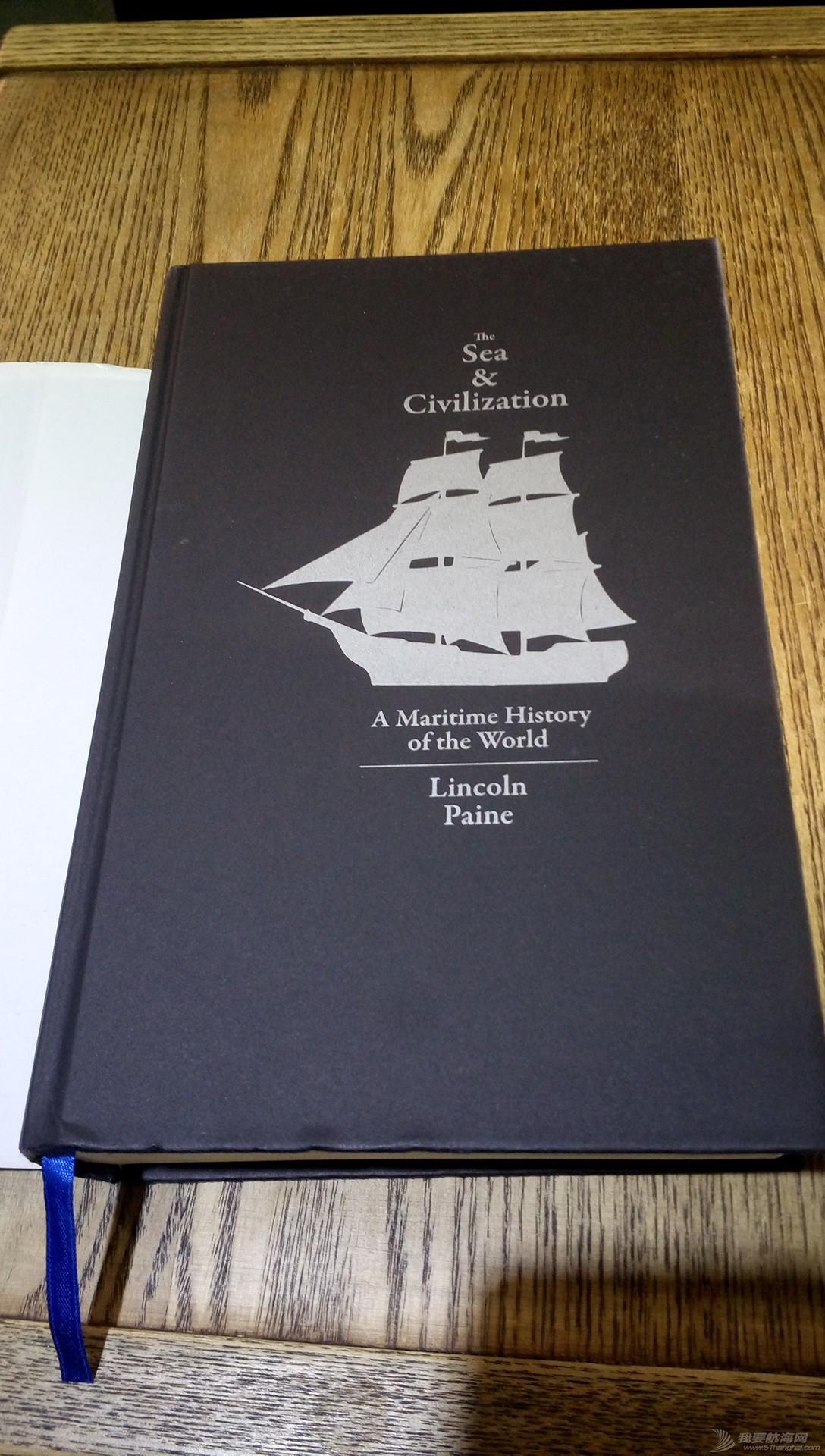 帆船,日照 我要去航海-全民帆船航海公益活动日照培训学员名单暨作业汇总 171202aj18quvu1kb2qkb2.jpg