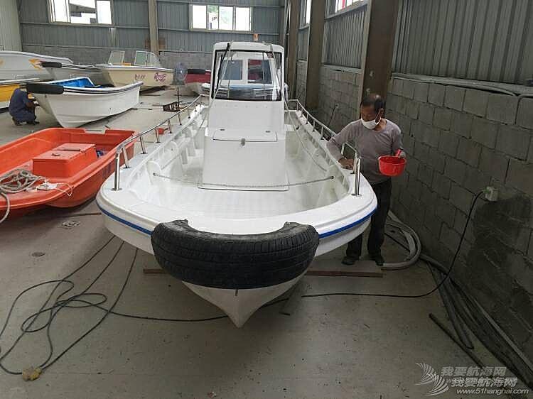 新船二手卖