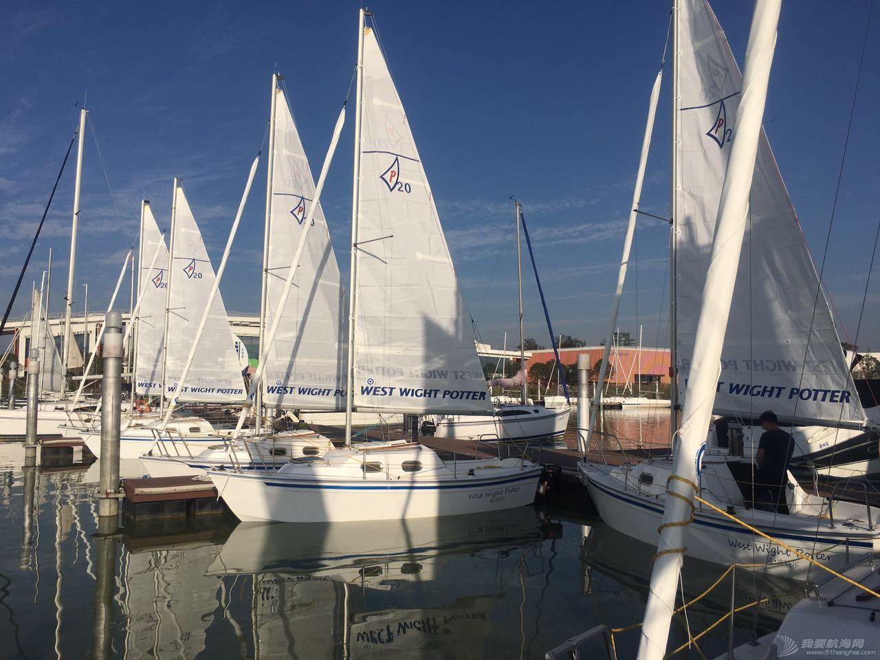 美国威波特尔20尺休闲帆船