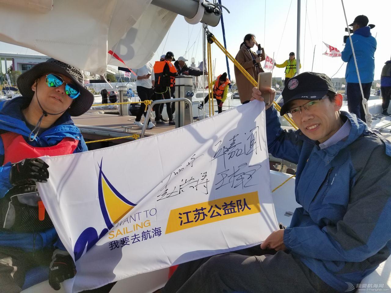 nbsp,到了,航海,我们,帆船 人生中的第一次--2017环太湖帆船赛  234015iph8h00hwhhspzwe