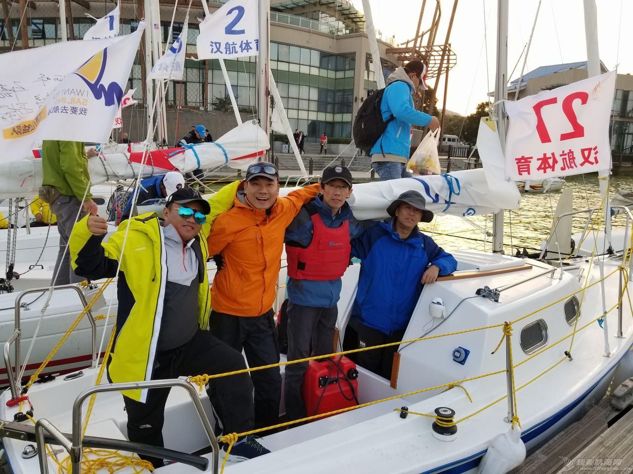 nbsp,到了,航海,我们,帆船 人生中的第一次--2017环太湖帆船赛  234016jp2zpal2k9cjy1hu