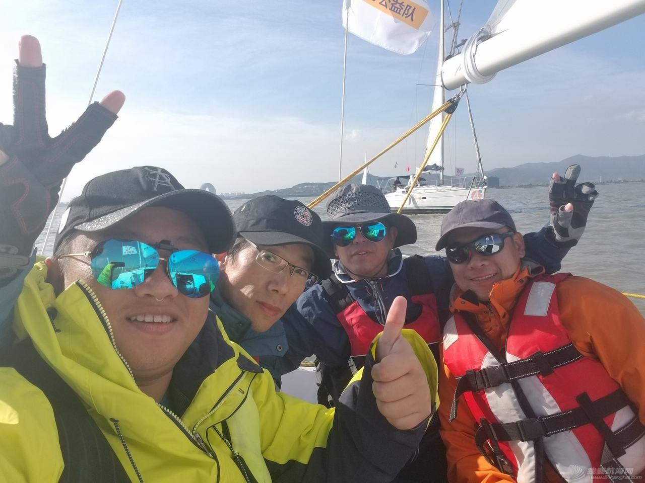nbsp,到了,航海,我们,帆船 人生中的第一次--2017环太湖帆船赛  234023i92aiubmqwa2mjru