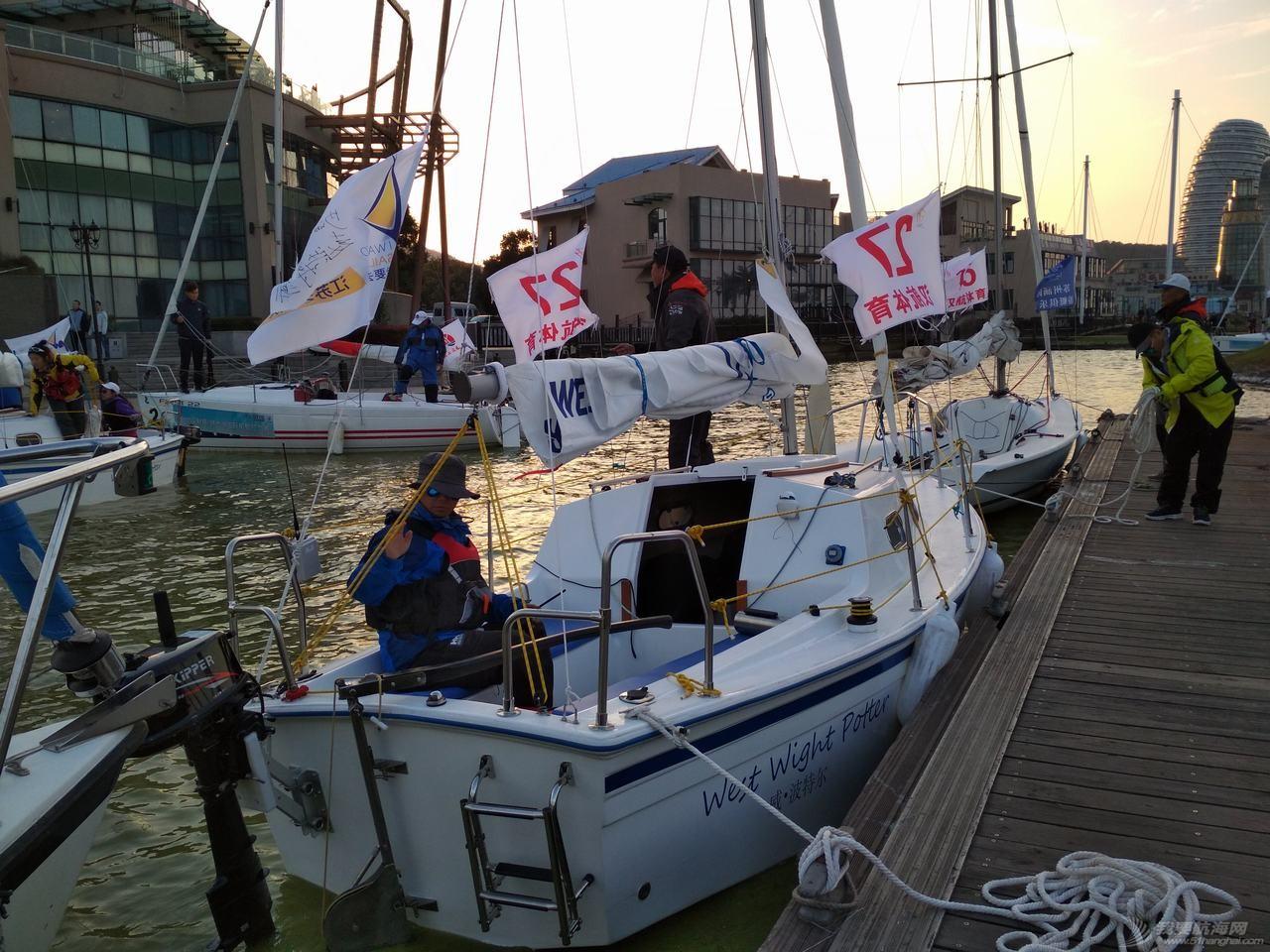 nbsp,到了,航海,我们,帆船 人生中的第一次--2017环太湖帆船赛  234025fwwbpazopkaao20b