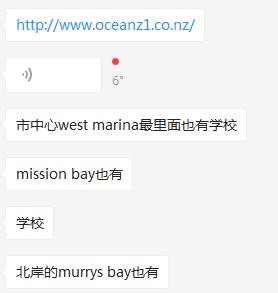 也有,bay,学校,mission,murrys   110258zmm3x3lxziv8x8ic