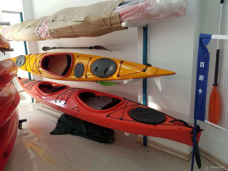 皮划艇.jpg