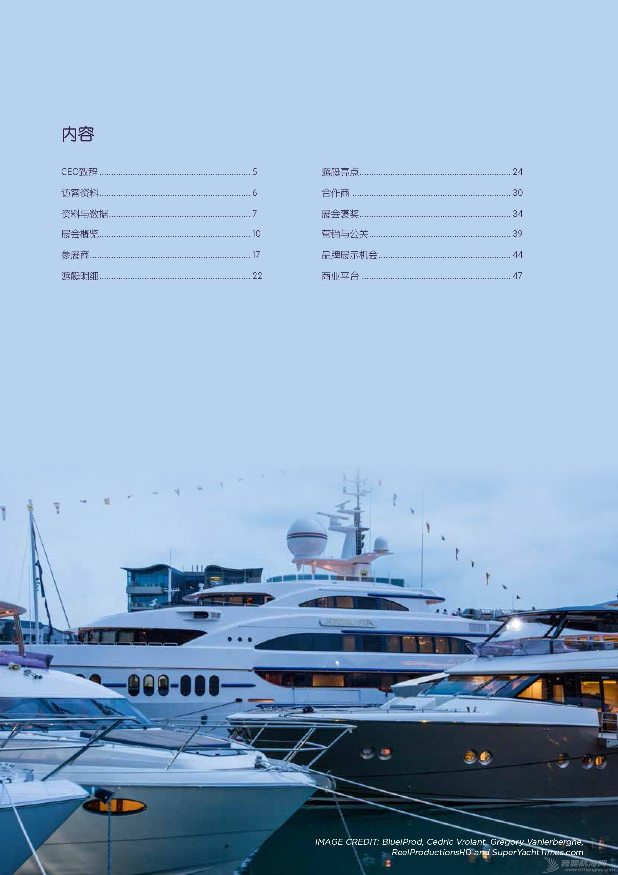 新加坡游艇展2017报告-3.jpg