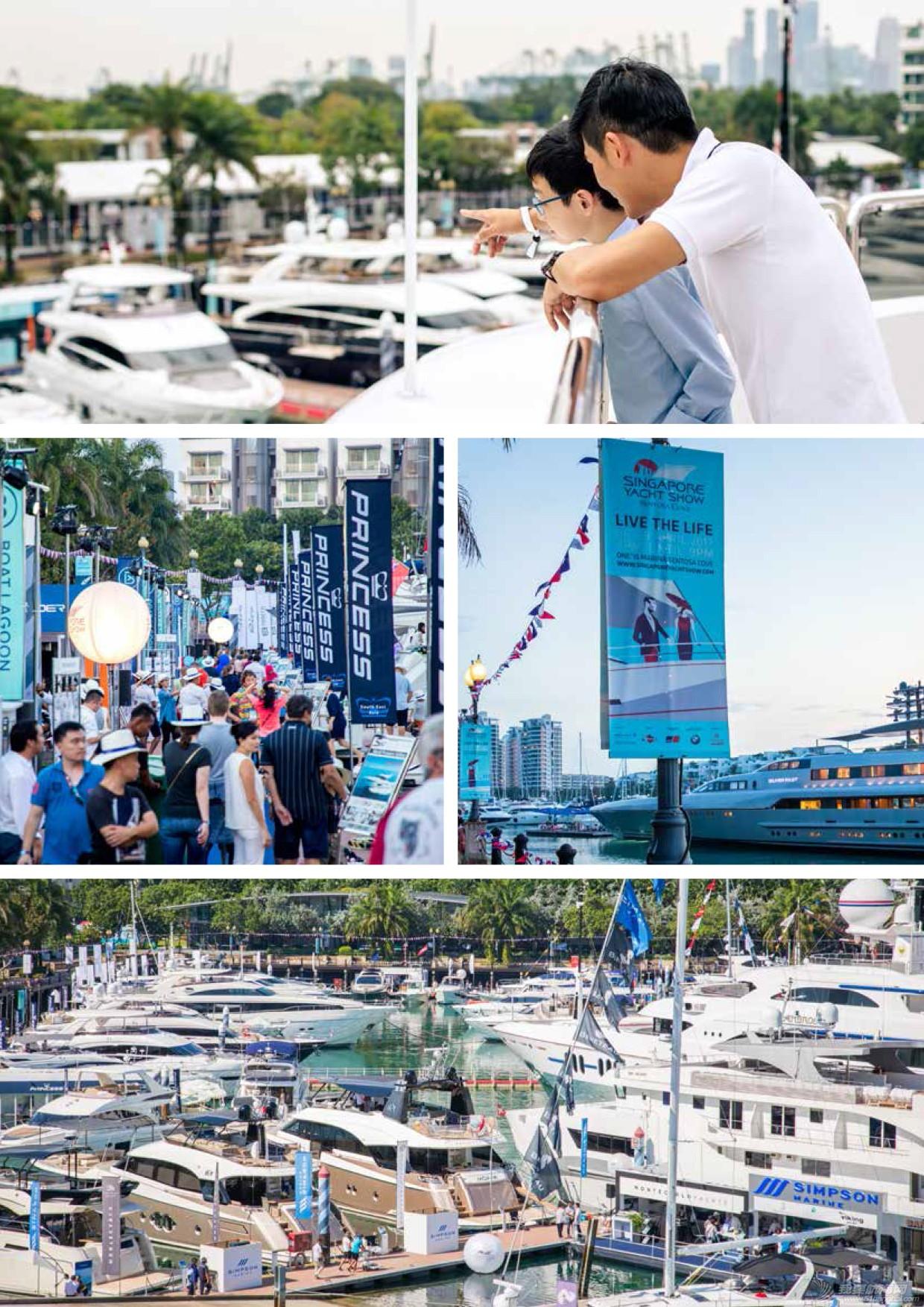 新加坡游艇展2017报告-4.jpg