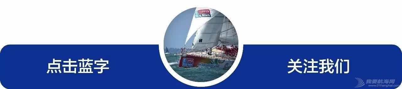 无法,我们,甲板,风暴,抵达 【水手日记】常烁:最后的考验  173201aey0ka27kyrfwbh2