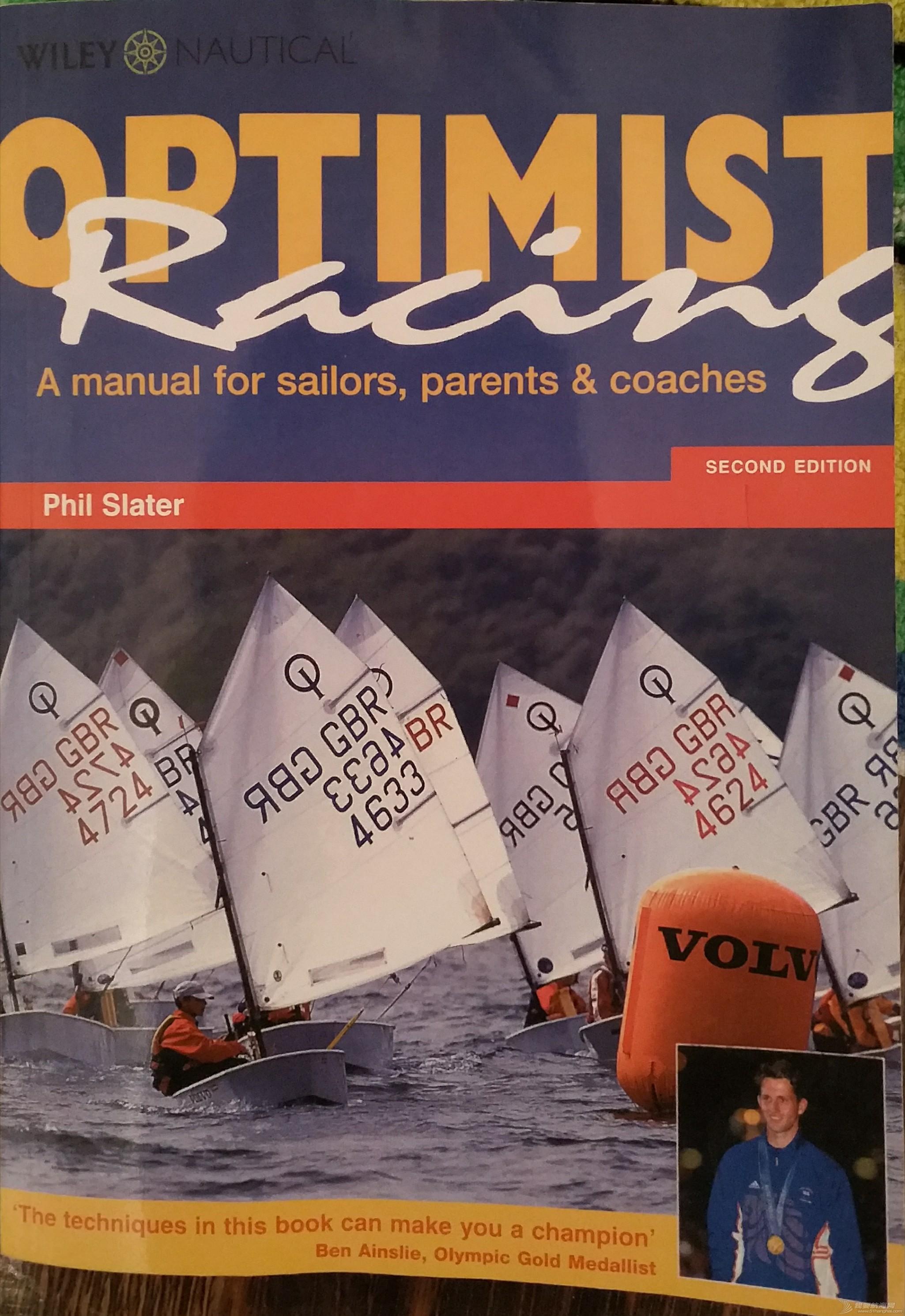 《OP级帆船竞赛手册》---译自《OPTIMIST RACING》