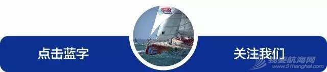 nbsp,三亚,物流,PSP,赛程 5000海里跨洋路,PSP物流号夺得克利伯三亚站鳌头  175433sdyg60bd26gwdg6b