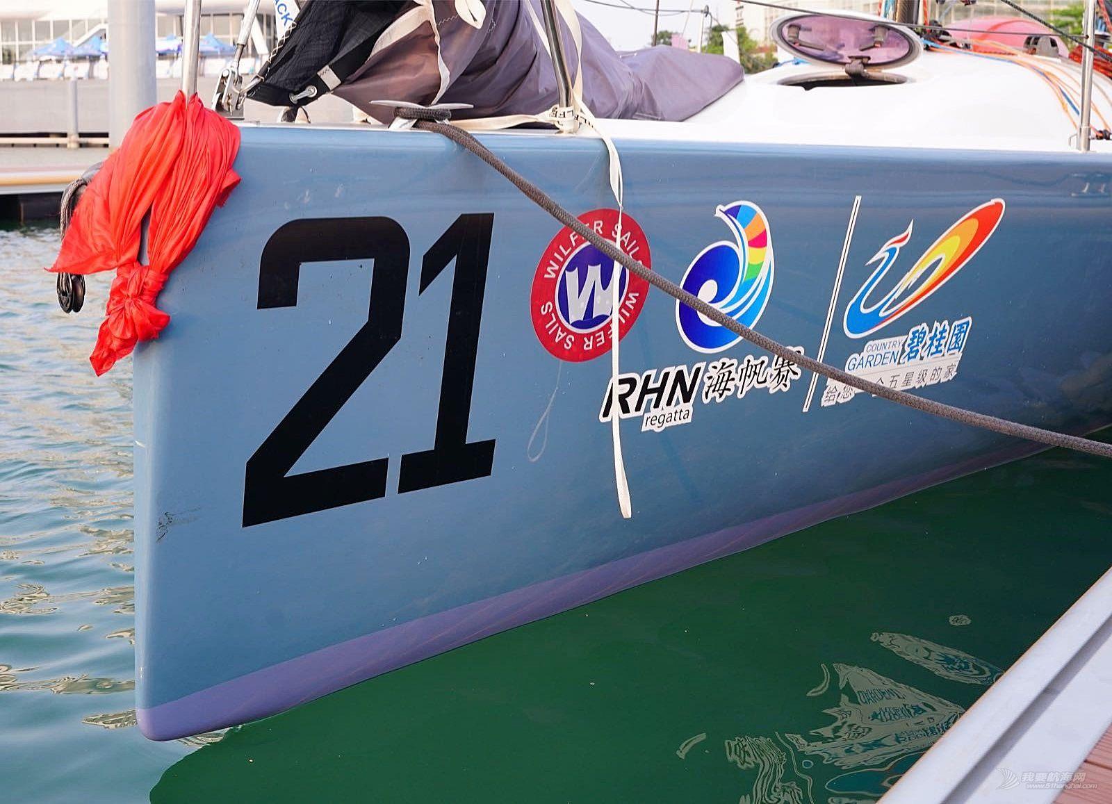 【视频】专访碧桂园2018海帆赛Double Dutch队