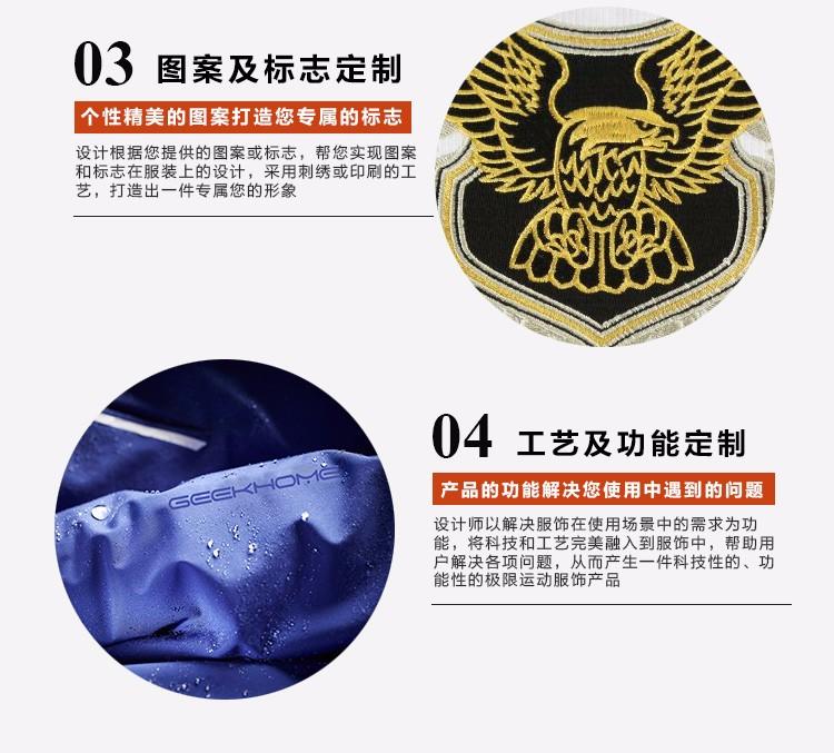 极限联盟远洋航海服、团队服可团队个性化定制