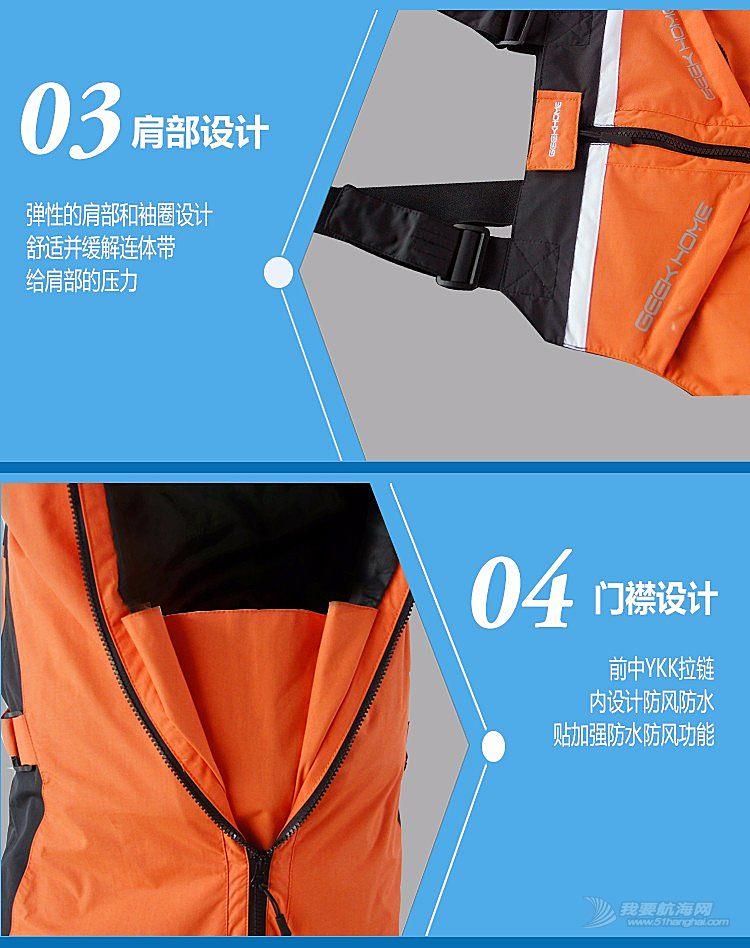 航海连体背带裤 防水级别15000 欢迎咨询订购