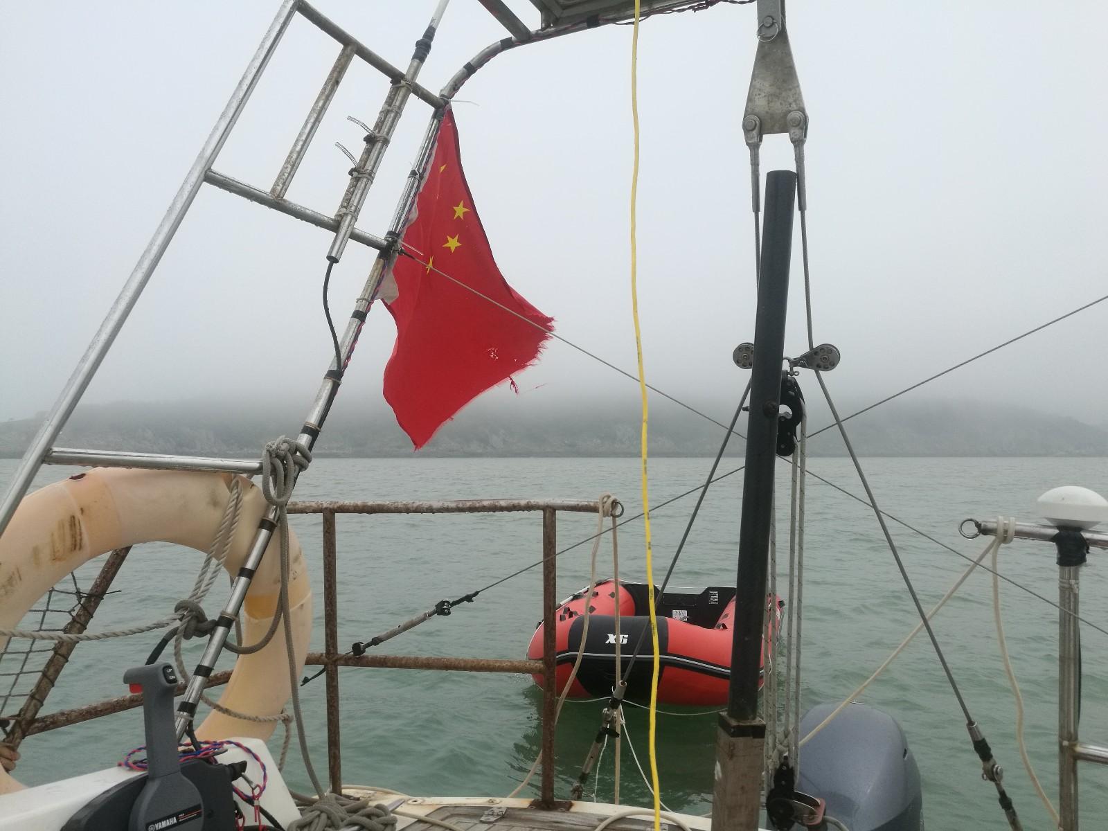 nbsp,岛屿,只能,一样,海域 真正的历练才刚刚开始,航海就是挑战自己——唐山号返航记(中篇)  160423gh14xi2i
