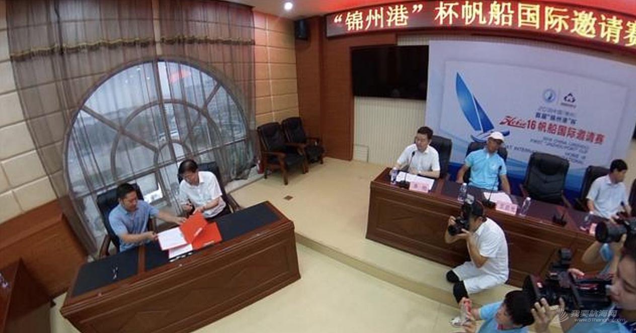 """2018中国(锦州)首届""""锦州港""""杯Hobie 16帆船国际邀请赛即将举办"""