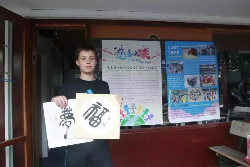 """中欧之桥文化小使者北欧帆船之旅再掀""""中国风"""""""