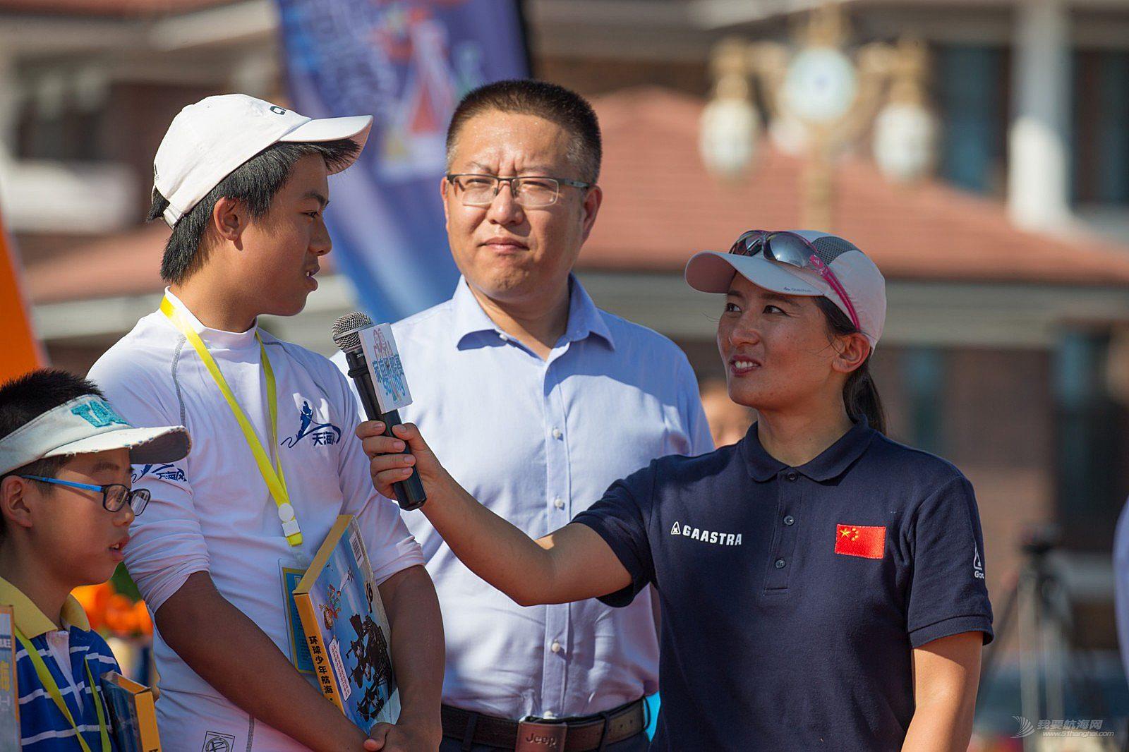 中国帆船开启亲民行动  六城市启航中国家庭帆船赛