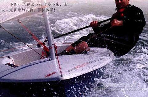 《帆船运动百科》 (十二)航海家 梅小梅每天五分钟邀请大家阅读