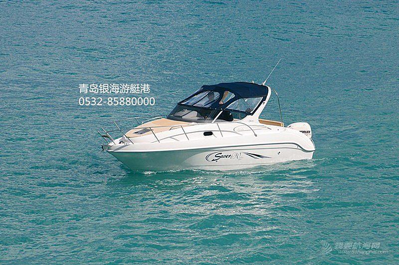 【二手船销售】意大利原装进口小型休闲游艇现船低价可看船350000