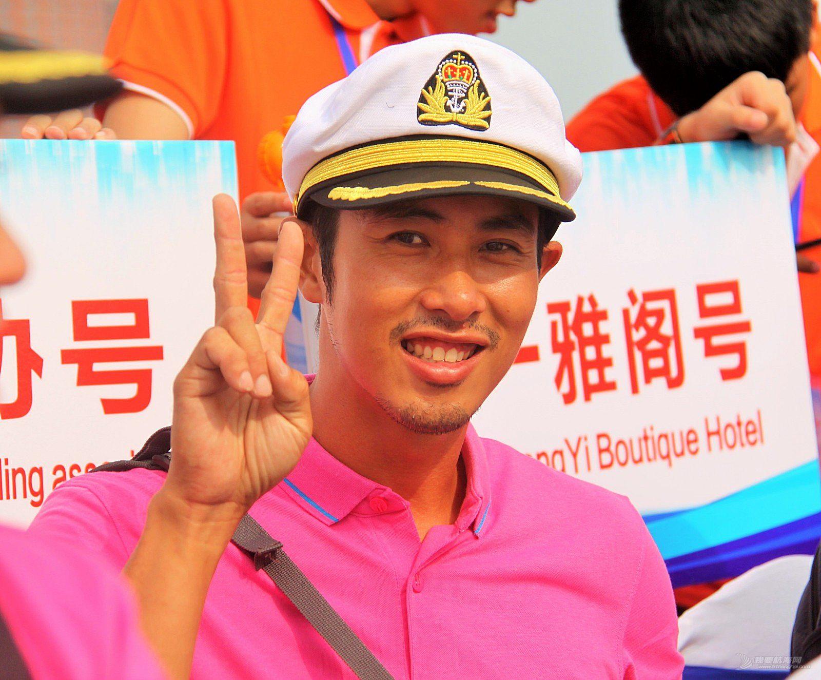 Hobie国际帆船邀请赛笑脸篇