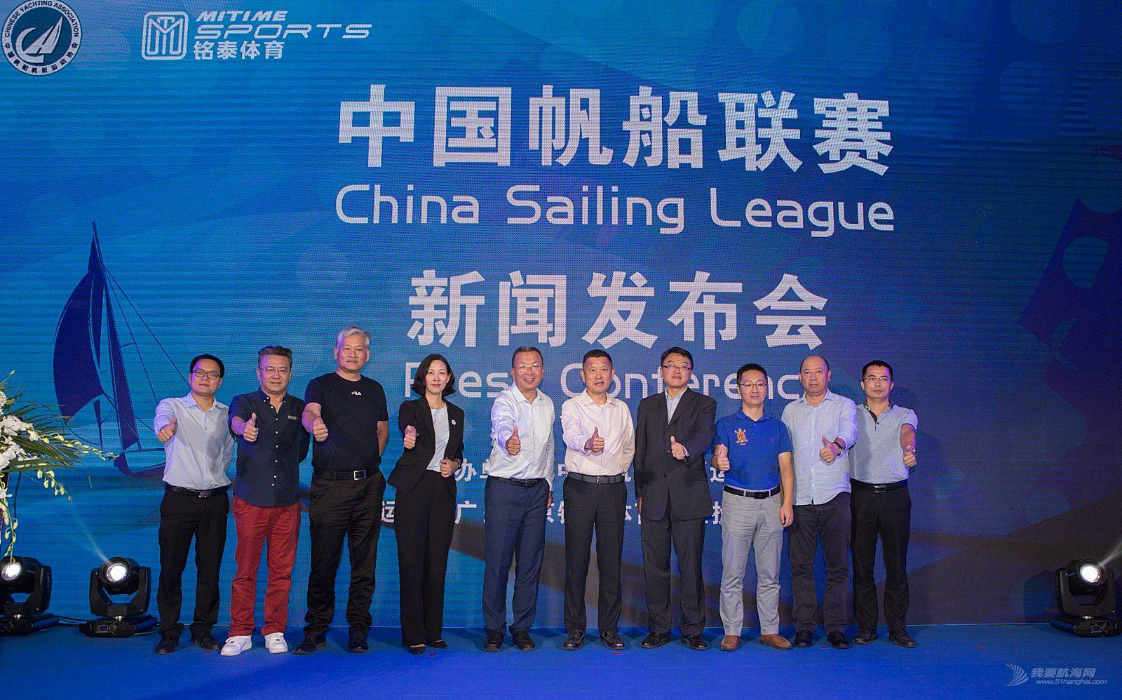 帆船职业化拉开序幕-中国帆船联赛启航