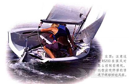《帆船运动百科》 (三十七)航海家 梅小梅每天五分钟邀请大家阅读