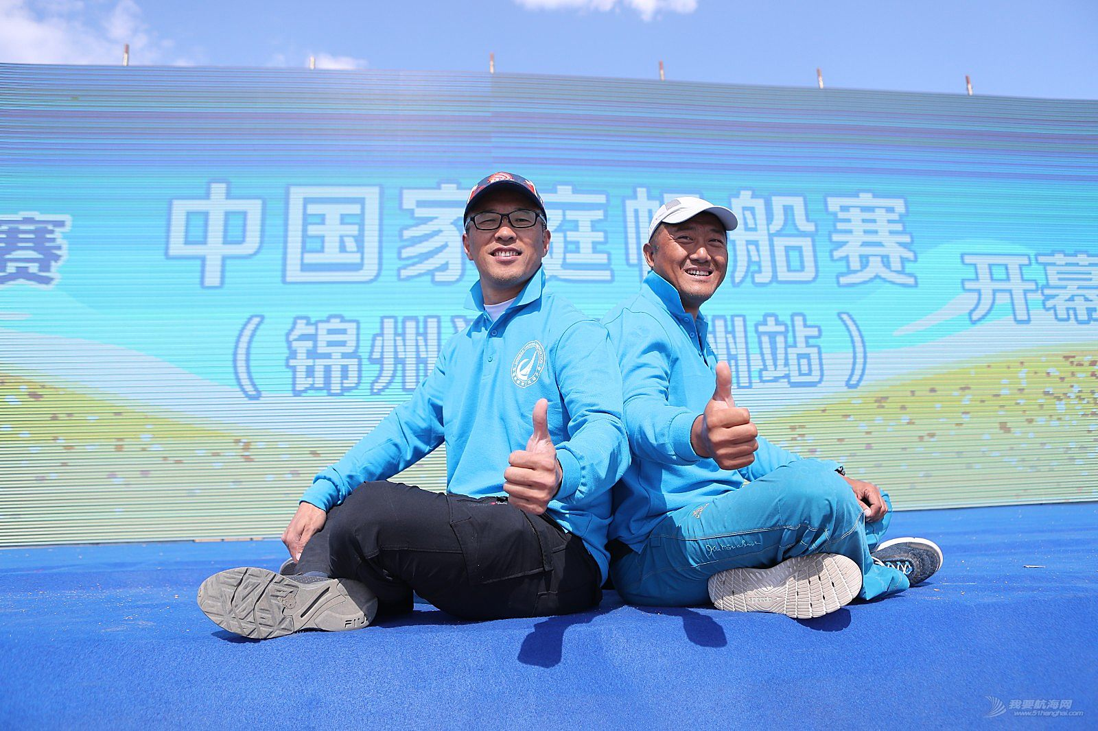 2018中国家庭帆船赛锦州湾-锦州站赛事图片3