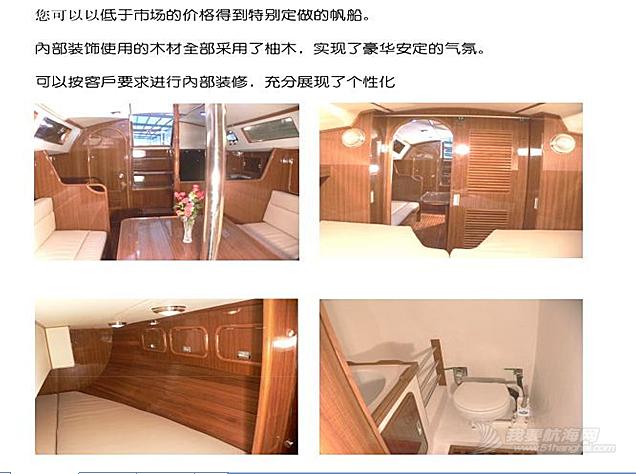 33尺国产帆船,三证,12人载荷