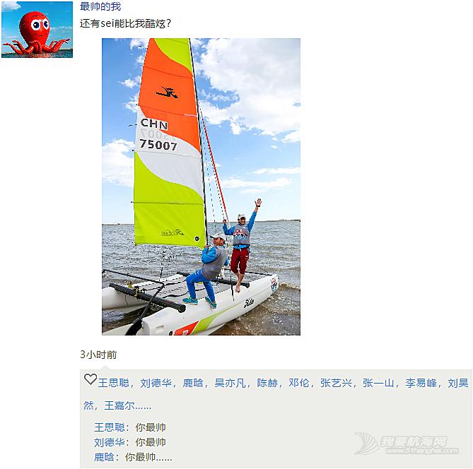 亲! 送你一个不一样的国庆家宴!中国家庭帆船赛锦州站后续活动来了!