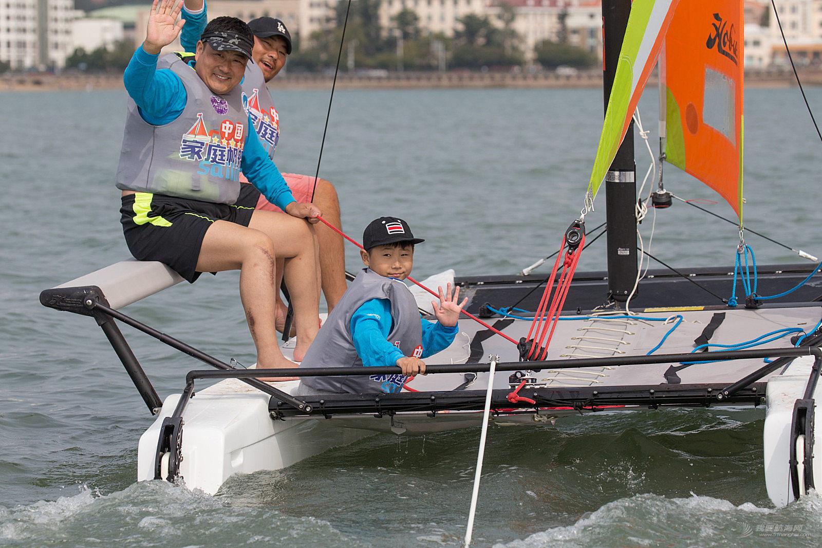 2018中国家庭帆船赛青岛站7日视频新闻