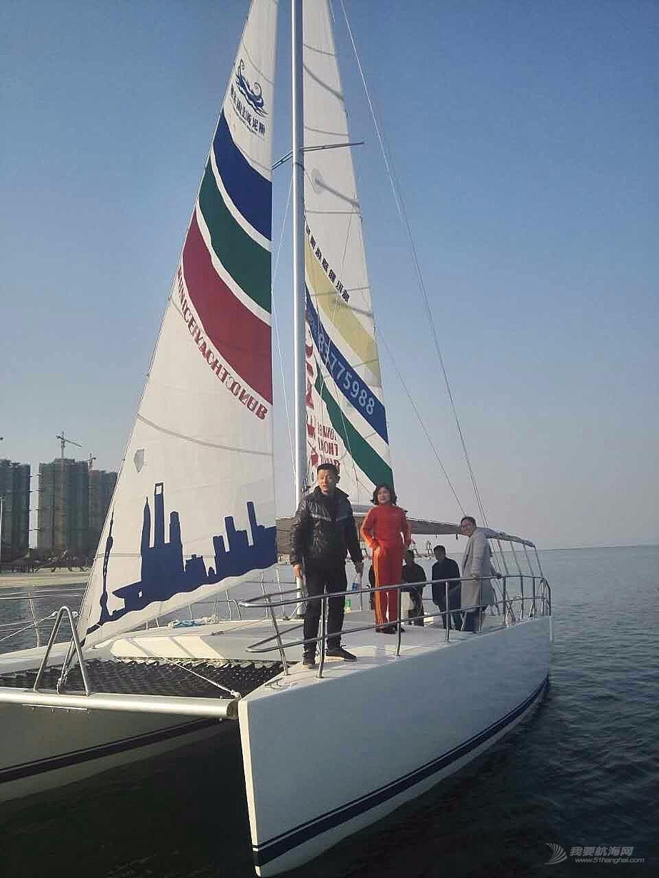 33尺双体旅游帆船,25载荷,船检证书