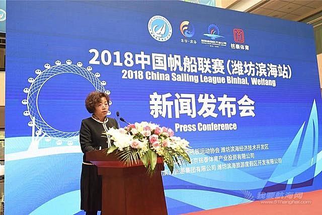 中国帆船联赛潍坊滨海站召开赛前新闻发布会,联赛首战进入倒计时