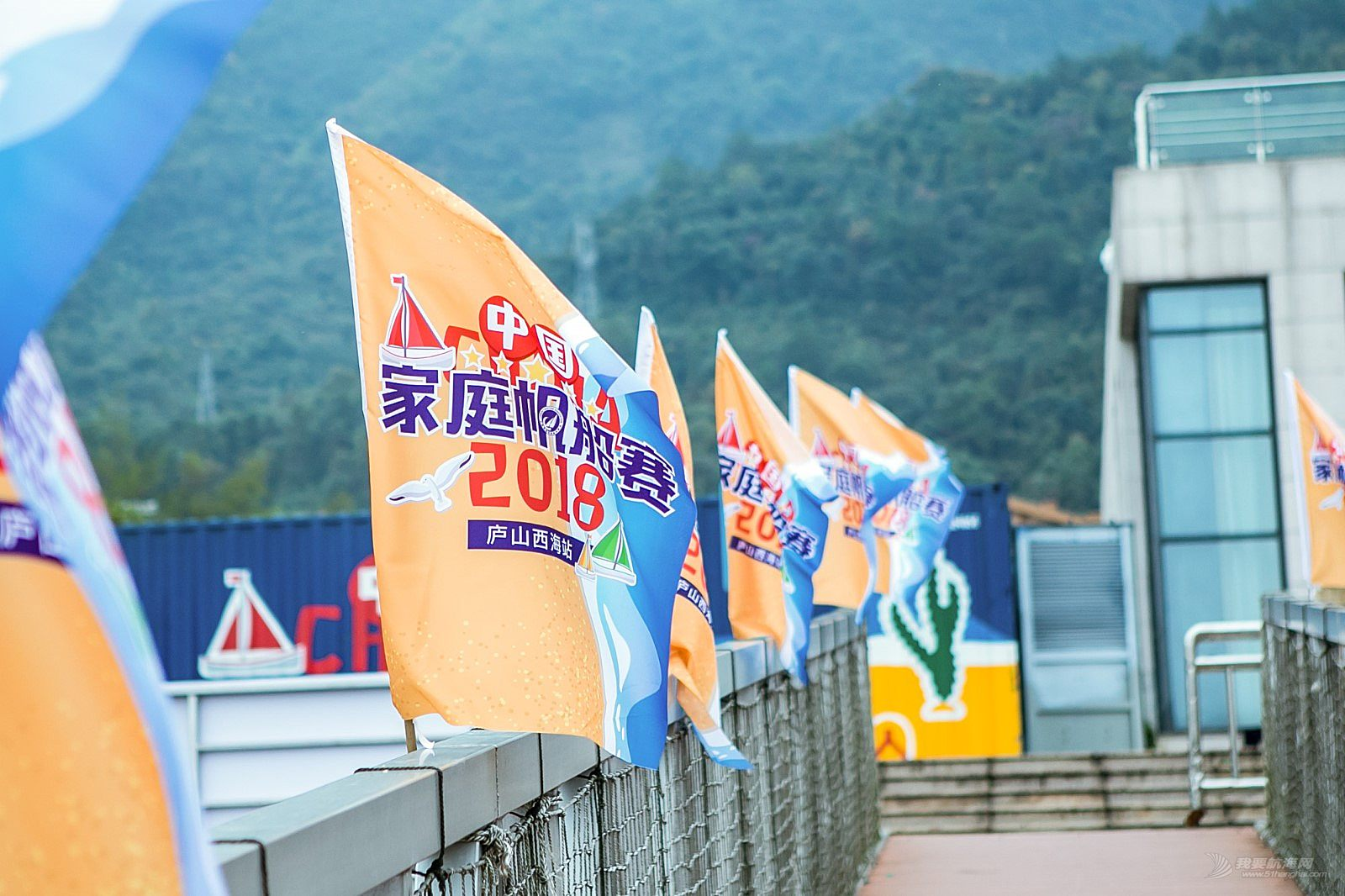 千帆竞渡桃花源,百舸争流西海滨 -中国家庭帆船赛扬帆庐山西海