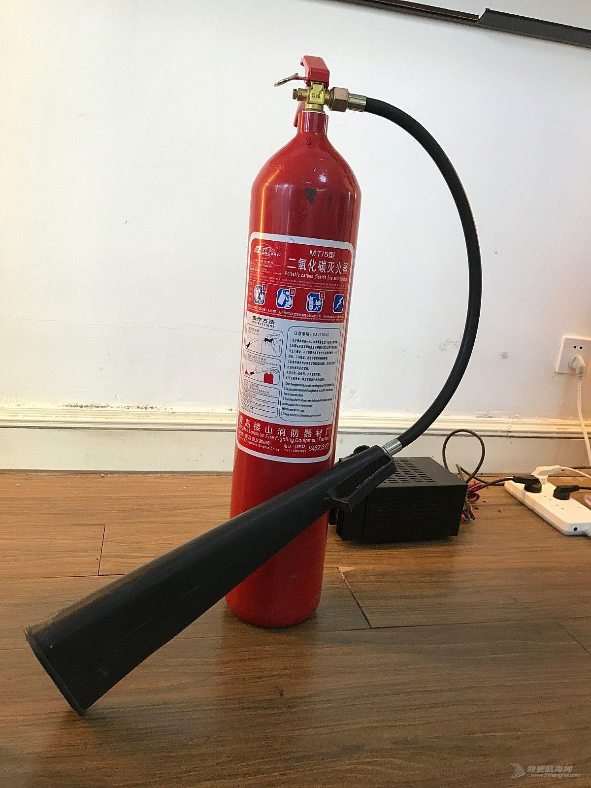 游艇消防基础篇之常用灭火器的使用
