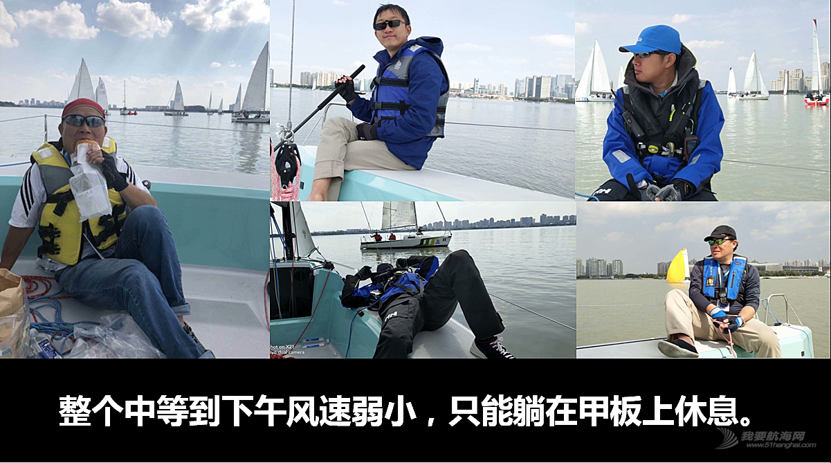 以赛代练学帆船-记建屋 城市内湖杯2018年金鸡湖帆船赛